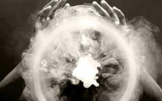 Как бросить электронную сигарету форум