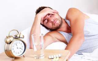 Плохо на утро после алкоголя