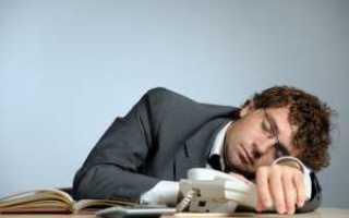 Отказ от курения сонливость