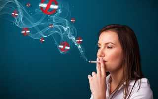 Почему девушкам нельзя курить