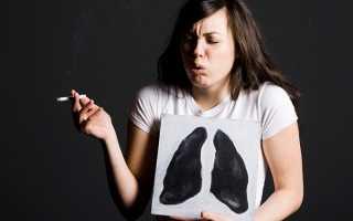 Что принимать при кашле курильщика