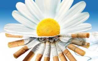 Что поможет бросить курить народные средства