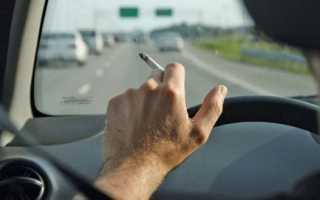 Курят кальян в машине