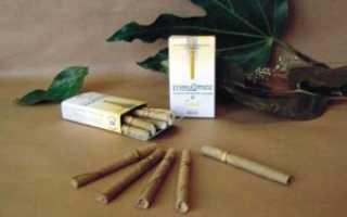 Сигареты без смолы и никотина