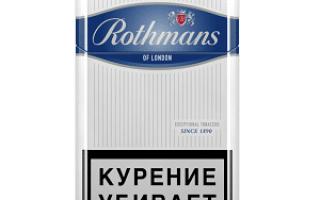 Ротманс деми клик содержание смолы и никотина