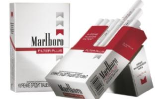 Самые легкие сигареты винстон