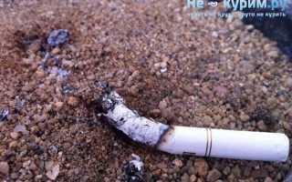 Сколько весит сигарета с фильтром