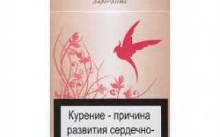 Сигареты оптом в беларуси
