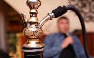 Есть ли вред от курения кальяна