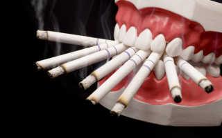 Курение и имплантация зубов форум