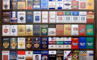 Крепкие сигареты в России