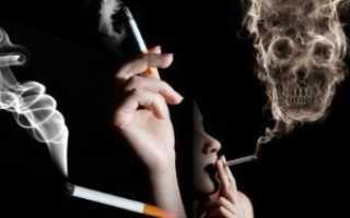 Через сколько дней выводится никотин