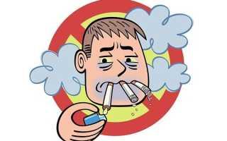 Можно ли курить при температуре