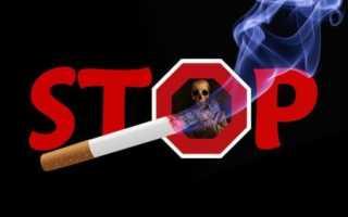 Курение среди подростков статистика по России
