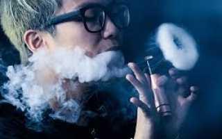 Со скольки можно вейпить без никотина