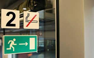 Можно ли курить в поезде между вагонами