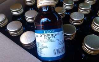 Медицинский антисептический раствор этанол можно ли пить