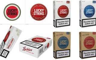 Самые дорогие сигареты в мире цена