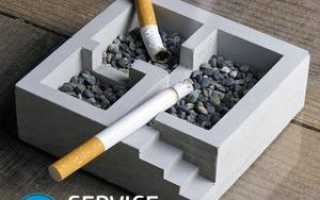 Как курить чтобы не было запаха табака