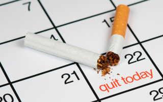 Когда проходит тяга к курению после бросания