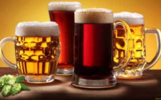 Сколько держится бутылка пива
