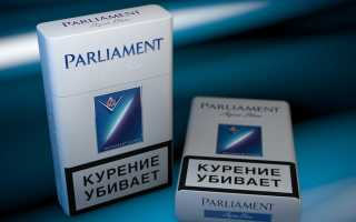 Фото сигарет парламент аква
