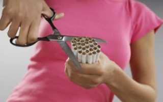 Мотивация как бросить курить