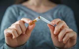 Что происходит с организмом когда перестаешь курить