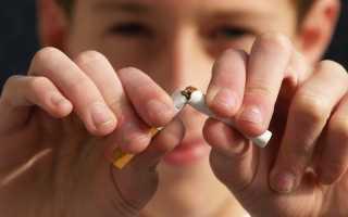 С чего начать бросать курить