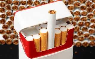 Какие самые хорошие сигареты
