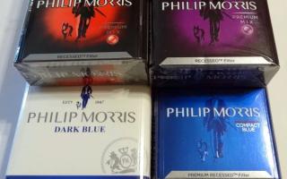 Какие сигареты дешевые и хорошие
