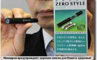 Курение сигарет без дыма
