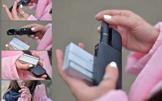 Приспособление для курения сигарет без запаха