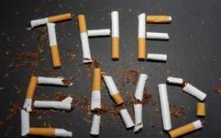 Можно ли курить старые сигареты
