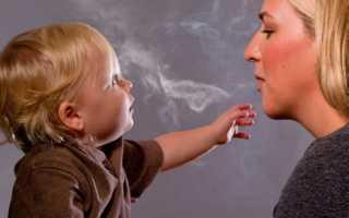 Через сколько выветривается никотин из грудного молока