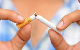 Когда пропадет тяга к курению
