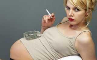 Последствия курения сигарет для женщин
