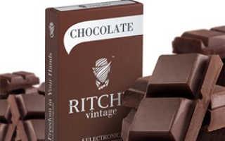 Сигареты со вкусом шоколада названия