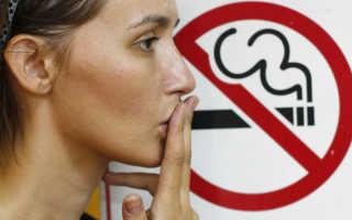 Можно ли курить беременной женщине