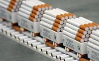 Какие сигареты не вредны для здоровья
