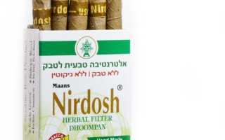 Сигареты без никотина нирдош отзывы