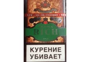 Сигареты арома рич тонкие