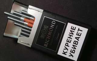 Ричмонд черри сколько никотина