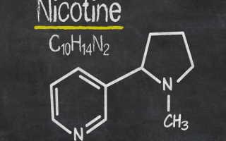 Чистый никотин вред и польза