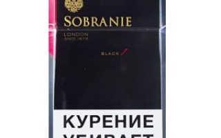 Сигареты собрание черная пачка