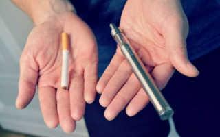 Реально ли бросить курить с помощью вейпа