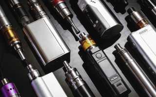Рейтинг электронных сигарет 2020 обзор лучших моделей