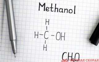 Как отличить метиловый спирт от этилового: проверка дома