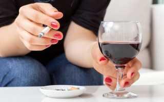 Что лучше пить или курить сигареты