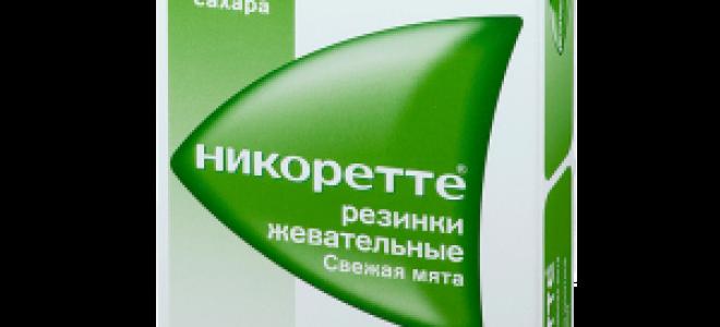 Табекс аналоги в России цена